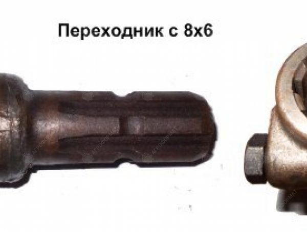 Переходник(адаптер) для карданного вала 8*6