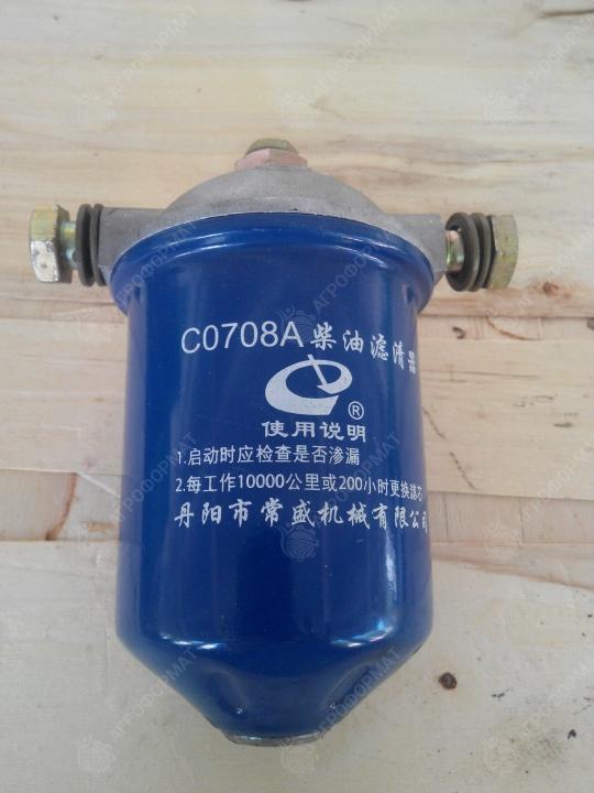 Топливный фильтр С0708В