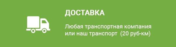 Dostavka - Рассадопосадочная машина 2-х рядная