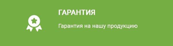 Garantiya - Опрыскиватель прицепной RANGER 2000 (BADILLI)