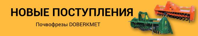 Novye postupleniya1 - Главная