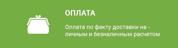 Oplata - Снегоуборщик шнековый В6618РТО (задненавесной)