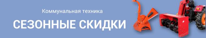 Sezonnye skidki1 - Главная
