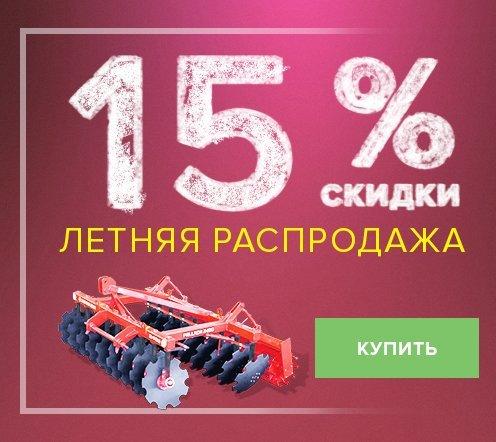 Skidki1 - Главная