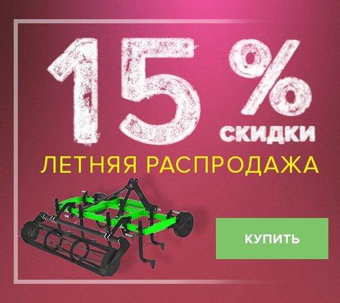 Skidki2 - Главная